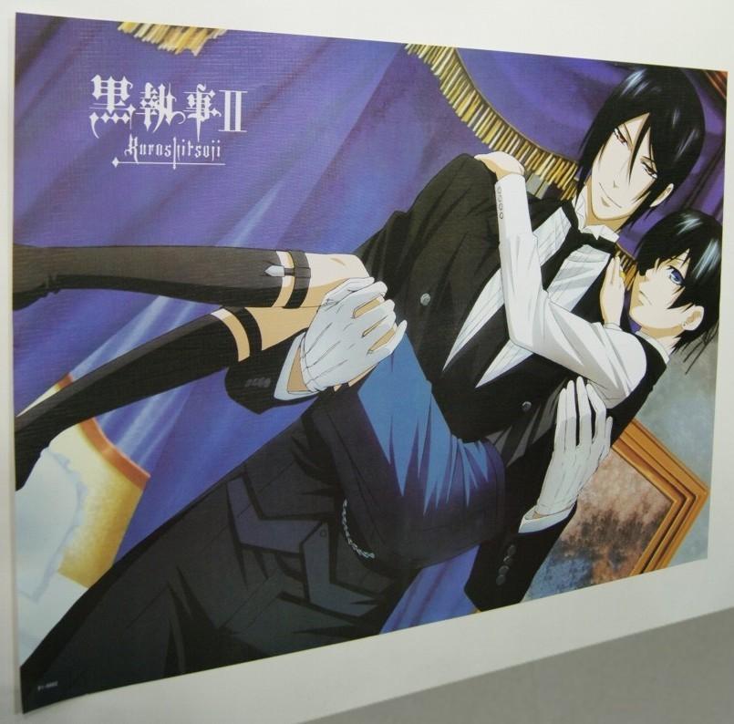 Kuroshitsuji aφίσα