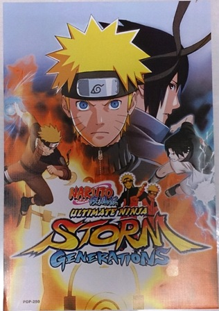 Naruto αφίσα