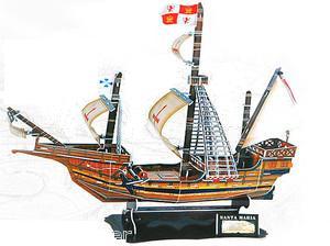 Espana ship
